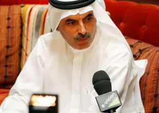 UAE to confirm mortgage cap rules by end of 2013 – bank CEO