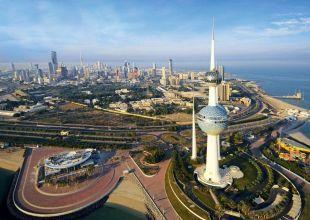Kuwait's gov't budget surplus shrinks 26% on lower oil prices