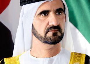 Dubai Holding says unit to repay $1bn bond