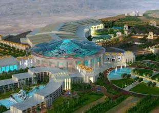 $104m loan deal agreed for Marriott hotel in Muscat