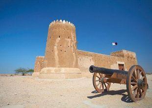 Qatar site added to UNESCO's World Heritage List