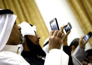 Etisalat, du agree smart initiative to improve UAE telecoms competition