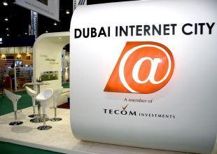 Dubai's TECOM Investments completes $1.1bn loan upsizing