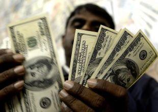 Qatar 'won't depeg against the dollar'