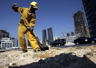 Rights group calls on Qatar to reform labour laws