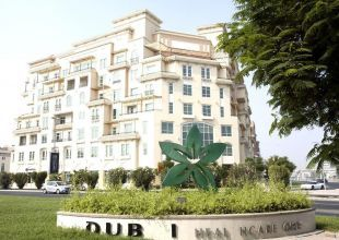 Dubai Healthcare City unveils first hospital in phase 2 expansion