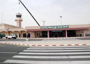 Saudi Arabia's fifth international airport 'nearly ready'