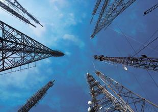 UAE revises fees for wireless equipment, frequency spectrum