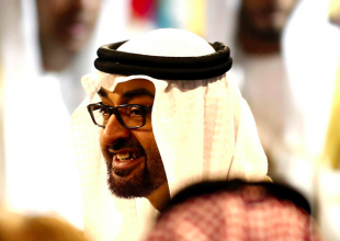 Merger of FGB and NBAD will 'create high-value opportunities', says Sheikh Mohamed bin Zayed