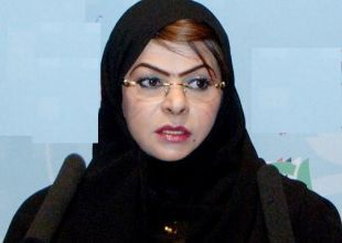 Emirati woman named one of world's best police officers