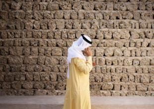 UAE telcos offer 50% discount