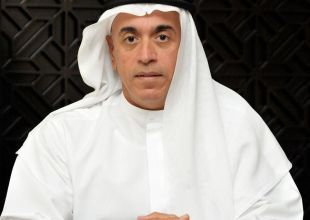 UAE telco du expects royalty rates to be unchanged in 2017