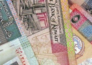 Kuwait's Al Madina says hopes to sign deal with creditors