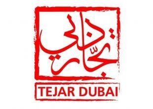 Emirati businessmen advise nation's youth