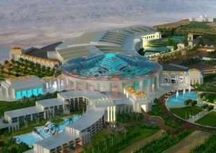 Pension funds invest in phase 1 of Oman mega project