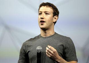 Facebook plans new professional website