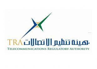 TRA aims to encourage SMEs