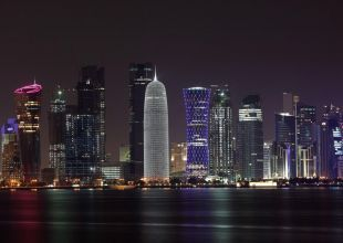 Qatar real estate prices hit record high in June