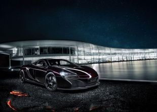 Cool Britannia: Why McLaren is courting MidEast buyers