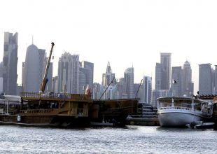 Qatar's Q1 GDP growth slows to lowest level since 2011