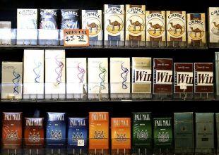 Abu Dhabi cracks down on illegal tobacco retailers