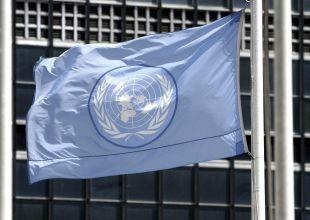 Bahrain minister's UN speech supports women's rights