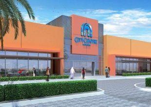 Dubai's Majid Al Futtaim to build new $74m City Centre mall