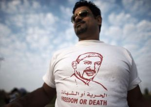 Group of 32 countries criticises Bahrain's human rights record