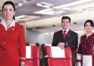 Royal Jordanian to auction flight upgrades