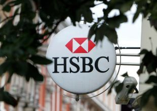HSBC Bank Oman agrees to sell Pakistan business