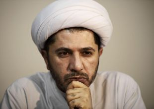 Rights group urges release of Bahrain opposition leader