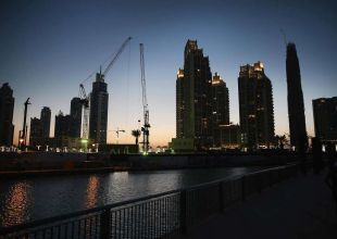 UAE 'unlikely' to see bad debt increase related to mortgages