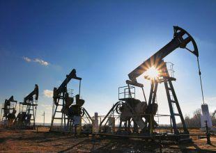 Cosmo Oil, Cepsa in talks for new Abu Dhabi oilfield stake