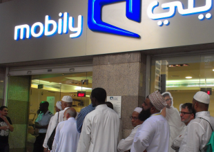 Saudi rejects demand by Mobily investors for compensation for stock price slump