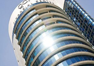 Qatar's QFC introduces ban on new law firms
