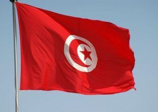 Qatar says to provide $1.25bn in aid to Tunisia