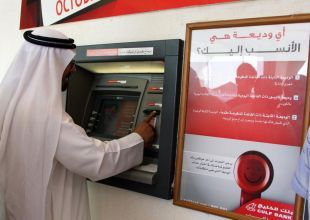 Saudi banks to monitor ATM thefts by satellite