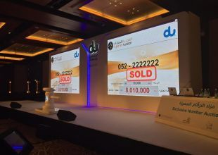 Mobile phone number sold for $2.2m in Dubai