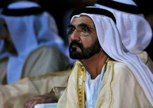 Revealed: Dubai plans new $8.16bn Wholesale City project