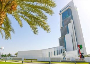 Abu Dhabi government to merge state investment funds Mubadala and IPIC