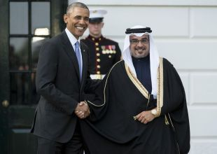 Rights group slams US move to relax Bahrain arms sales