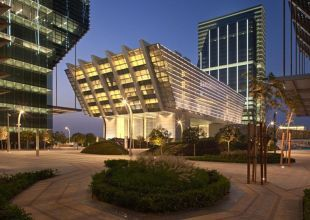 Abu Dhabi Global Market signs operational agreement with UAE Central Bank