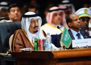 Saudi forum aims to lure US investors