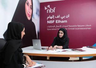 Fujairah bank opens unit for female entrepreneurs