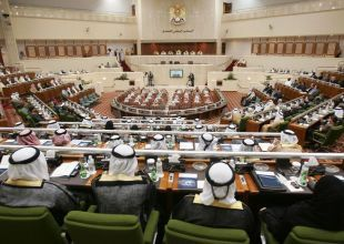 UAE orders arrest of man over video mocking federal council elections