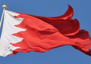Bahrain says GDP forecast to grow by 2.9% in 2016