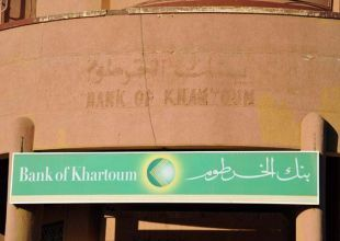 Bank of Khartoum to buy Etisalat's stake in Sudan's Canar