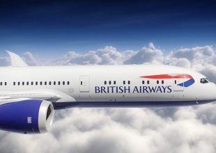 Qatar Airways raises stake in BA parent IAG to 15%