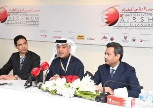 Bahrain awards $1.1bn contracts for new airport terminal