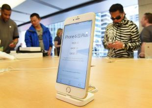 Apple set for slowest ever iPhone sales growth